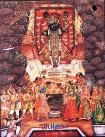 Popular Lord Shreenathji Holi Darshan Photo Gallery for free download